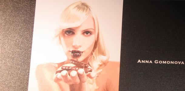 Анна Гомонова: «Я молодая, красивая, умная. Чем не мечта для любого мужчины?!»