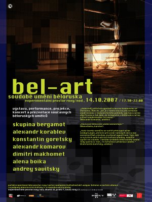 «Бел-Арт» помог увидеть современное белорусское искусство другими глазами