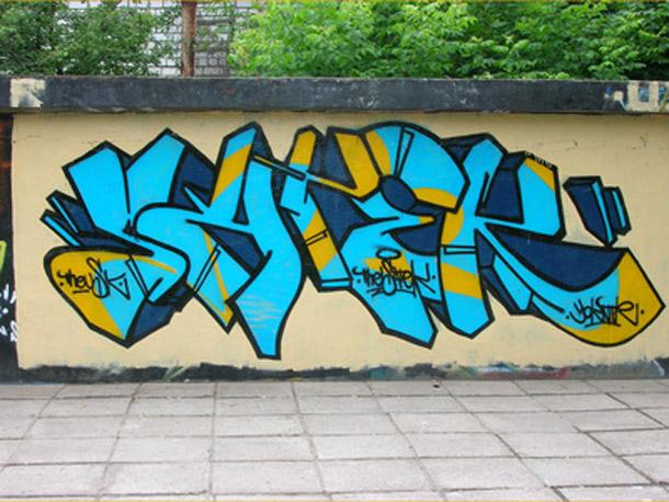 Молодые белорусские граффитчики представят свои работы в галерее «Университет культуры»