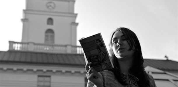 Как Fortinbras будил Минск