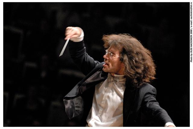 Камерный оркестр даст серию концертов под девизом «Играем в джинсах»