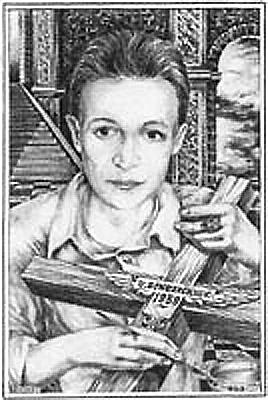 Валерий Бондарчук