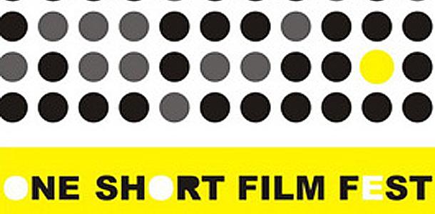Фестиваль короткометражного белорусского кино