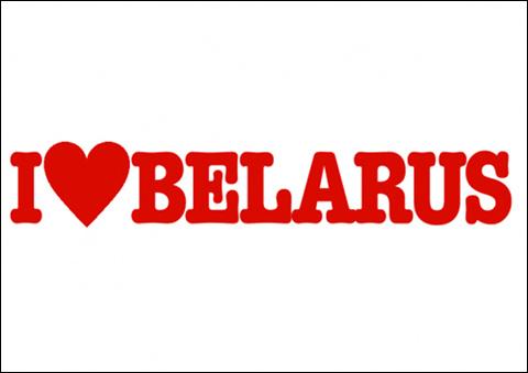 Белорусский самиздат объявил войну промыванию мозгов