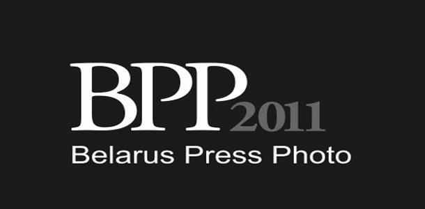 Музей истории Минска удивлен «низким эстетическим уровнем снимков победителей» Belarus Press Photo