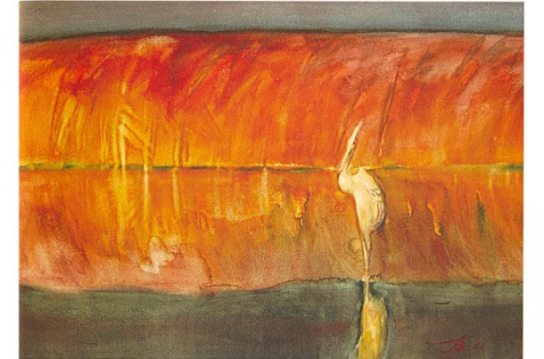 Гавриил Ващенко. Вечерняя гармония. 2002