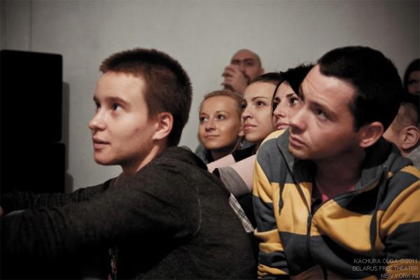Зрители Свободного театра