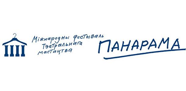 Театральная «Панорама-2011» — фестиваль блуждающих звезд