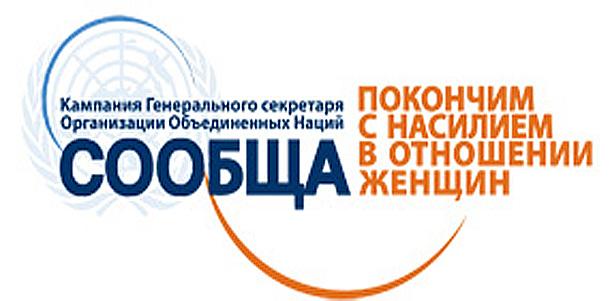 Дизайнер из Беларуси Фёдор Силенков стал одним из победителей международного конкурса в рамках кампании «Сообща»