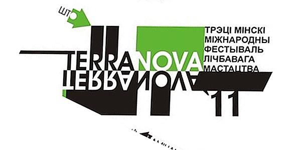 Международный фестиваль цифрового искусства откроется 13 декабря в Минске