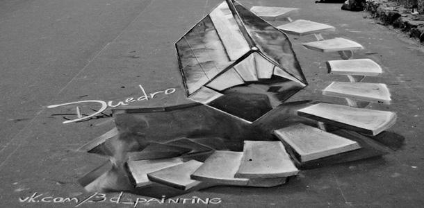 В Витебске уличные художники создают 3D на асфальте