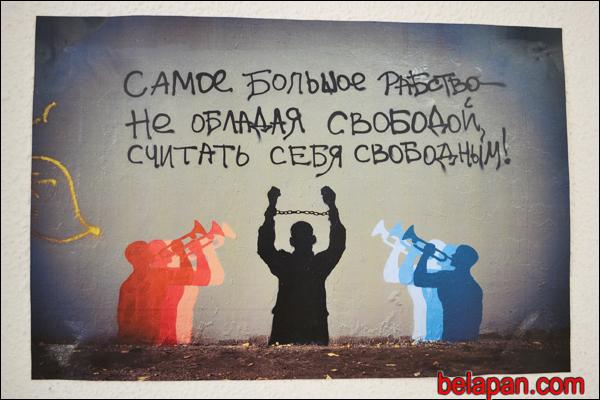Фото: Ася ПАПЛАЎСКАЯ