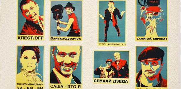 Беларускі street-art выставілі ў… музеі
