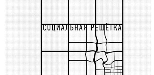 Петухи и курицы Минска на Стене позора в галерее «Ў»