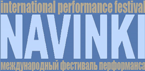 В Минске открылся фестиваль перфоманса Navinki-2008