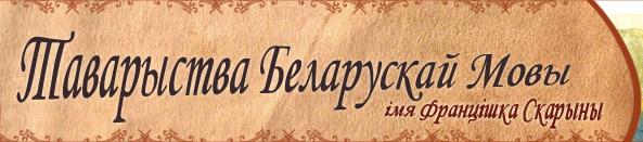 """ТБМ будет издавать литературно-художественный журнал """"Верасень"""""""
