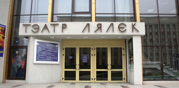 Белорусский государственный театр кукол получил приз на фестивале в Польше