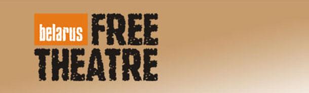«Свободный театр» представил New York'79