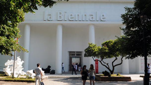 На Венецианской биеннале открылся павильон Беларуси