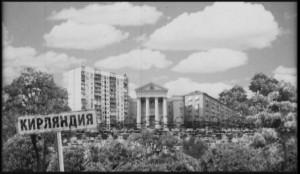 «Кирляндия», И. Божко (Беларусь)