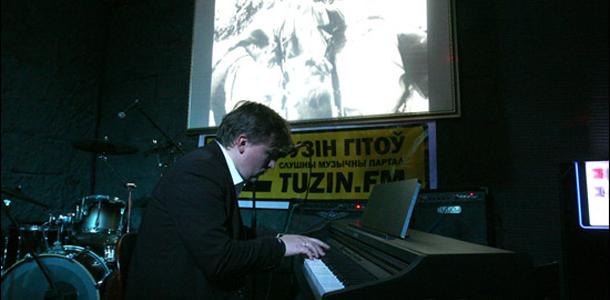 В Минске пройдут показы немого кино, озвученного современными белорусскими музыкантами