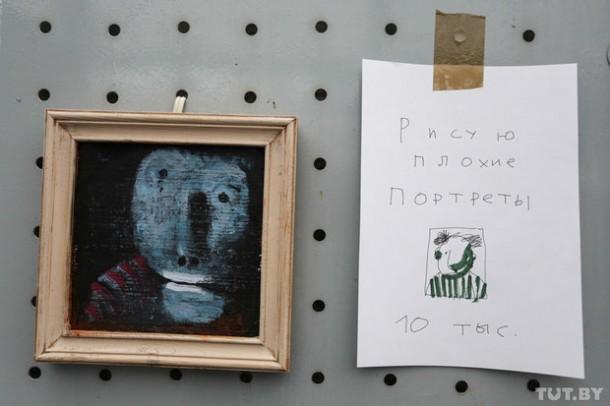 Фото: Александр Корсаков, TUT.BY