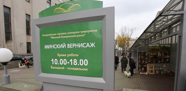 Finissage. Белорусские художники вышли на улицу и провели полевое исследование