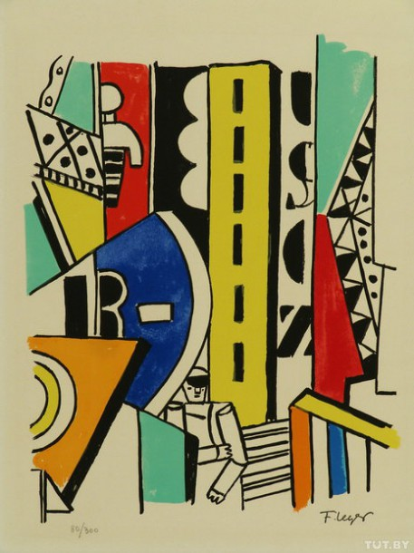Фернан Леже. Строители. 1950.