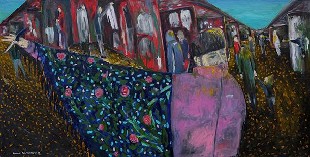 Изоляция. Выставка Романа Каминского