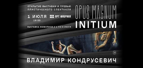 Opus Magnum. Initium.